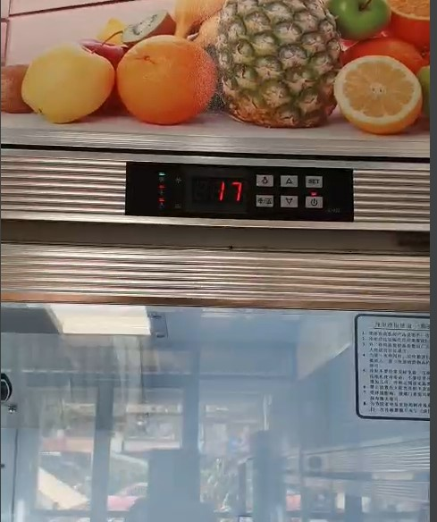 Bảng điều khiển nhiệt độ được tích hợp đầy đủ các tính năng cực dễ sử dụng.